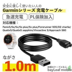 Garmin ガーミン Fenix5 5s 5x 5splus 5xplusForerunner 9...
