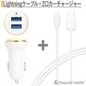 カーチャージャー USB3.0 アイフォン iPad タブレット 対応 シガーソケット 車載 充電器 高速 急速 3m iPhone充電ケーブル コネクタ 充電器 ios USB充電器|selectshopbt