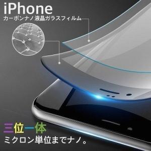 iPhone7 iPhone6s  強化ガラスフィルム 全面 3D 保護 2.5Dラウンドエッジ 3Dタッチ対応 au docomo softbank SIMフリースマホ アイフォン カーボン調|selectshopbt