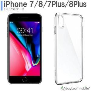 iPhone 7 8 Plus ソフトケース TPU クリア 透明 カバー シリコン 抗菌 対衝撃吸収 アイフォン selectshopbt