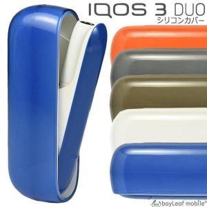 iQOS 3 DUO アイコス シリコン ケース カバー ソフト メンズ レディース 電子タバコ お...