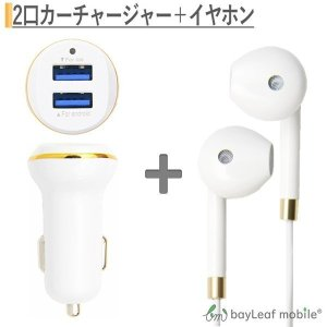 iPhone イヤホン iphone7 高音質 最高品質 マ...