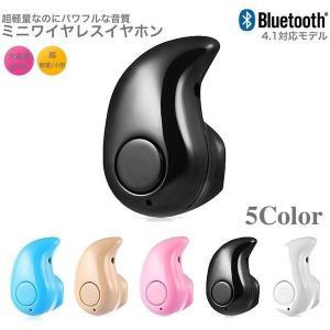 ミニイヤホン イヤホンマイク イヤホン bluetooth4.1 ワイヤレス iphone 片耳タイ...