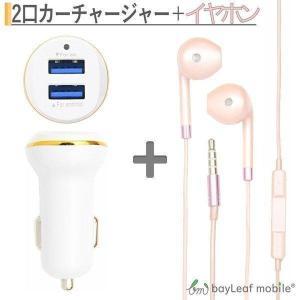 希少モデルのiPhoneマイク付きイヤホンα Forローズゴ...