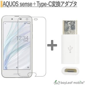 AQUOS sense フィルム SHV40 SH-01K ガラスフィルム 旭硝子製 気泡ゼロ 硬度...