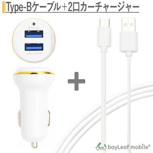 micro USBケーブル マイクロUSB Android用 1m 充電ケーブル カーチャージャー USB3.0 スマホ タブレット 対応 シガーソケット ポイント消化|selectshopbt