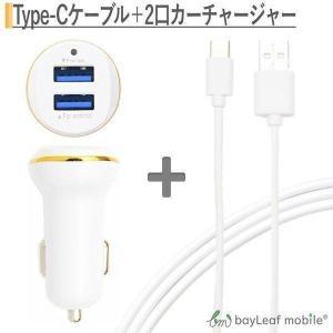 USB Type-C ケーブル 約1m 充電ケーブル USB...