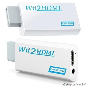 Nintendo Wii HDMI 変換 アダプタ コネクタ 接続 任天堂 ニンテンドー ゲーム レ...