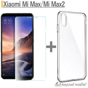 Xiaomi Mi Max 用 保護 フィルム ガラス  Xiaomi Mi Max 液晶 保護 指紋がつきにくい 防指紋 高光沢 ソフト クリア 耐衝撃 薄型 軽量 透明 カバー TPU ケース|selectshopbt