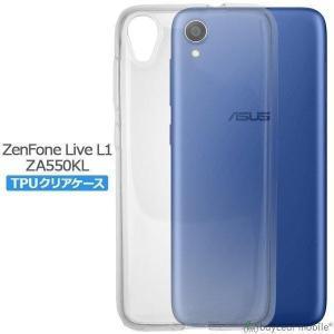 Zenfone Live L1 ZA550KL ケース カバー クリア 衝撃吸収 クリアケース 透明...