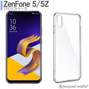 Zenfone5 5Z ZE620KL ZS620KL Asus ゼンフォン ソフトケース TPU ...