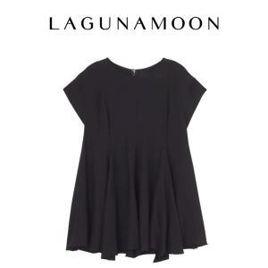 ラグナムーン【LagunaMoon】 ウエストコンシャスペプラムブラウス  ■素 材■ レーヨン10...