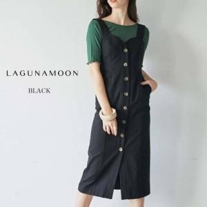 ラグナムーン【LagunaMoon】 Linenアーチカッティングキャミワンピース  ■素 材■ 表...
