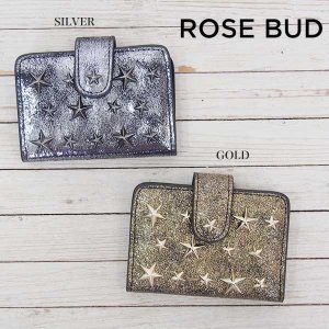 ROSE BUD ローズバッド 型押しカードケース 162410/2017春夏