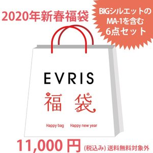 EVRIS エヴリス 2020新春福袋 3719679001(送料無料対象外) 1月上旬お届け予定 ...