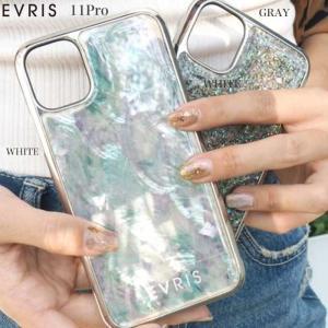 EVRIS エヴリス 通販 ≪iPhone11Pro 対応≫SHELL iPhoneケース 3720...