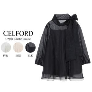 CELFORD  セルフォード オーガンジーボウタイブラウス  ■素 材■ ポリエステル100% 別...