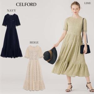 CELFORD  セルフォード ラッセルレースワンピース  ■素 材■ 表側:綿65%、ナイロン30...