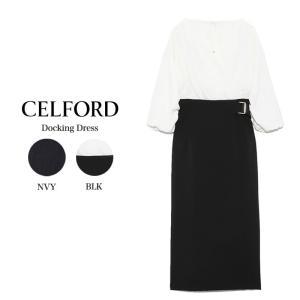 CELFORD  セルフォード カシュクールドッキングワンピース  ■素 材■ 上身頃 : ポリエス...