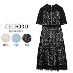 CELFORD  セルフォード リーフレースワンピース  ■素 材■ 表地 : ポリエステル100%...