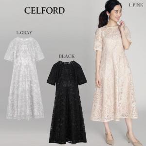 CELFORD  セルフォード コード刺繍レースワンピース  ■素 材■ 基布:ナイロン100%/刺...