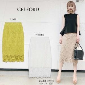 CELFORD  セルフォード リーフ柄レースタイトスカート  ■素 材■ 綿100%/裏地:ポリエ...