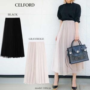 CELFORD  セルフォード ミックスプリーツスカート  ■素 材■ ポリエステル100%/別布:...