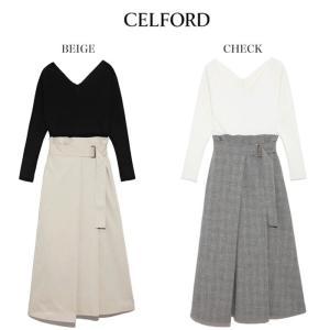 CELFORD  セルフォード ニットコンビワンピース  ■素 材■ ニット部分:レーヨン83%、ポ...