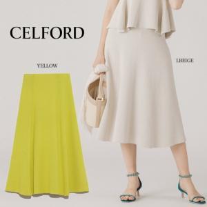 CELFORD  セルフォード リブニットフレアスカート  ■素 材■ [LBEG]ポリエステル61...