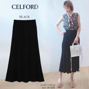 CELFORD  セルフォード リブフレアニットスカート  ■素 材■ レーヨン78%、ナイロン22...