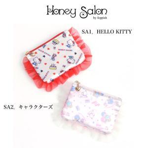 ハニーサロン Honey Salon 通販 サンリオキャラクターズ ティッシュケース  ■素 材■ ...