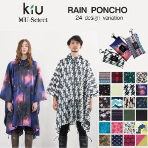 kiu RAIN PONCHO キウ wpc レインポンチョ k15/k29/フェスで活躍アウトドア...