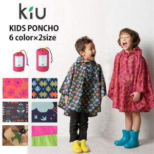 kiu KIDS RAIN PONCHO キウ wpc キッズレインポンチョ k20/アウトドアで活...