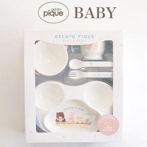 gelato pique baby ジェラートピケ ベビー 食器SET pbgg189003 キャッ...