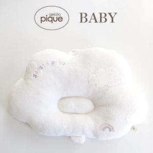 gelato pique【ジェラートピケ】 【BABY】雲パイル baby ピロー  ■素 材■  ...