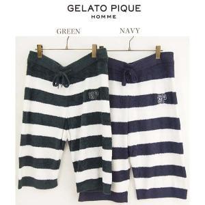 gelato pique ジェラートピケ 【GELATO P...