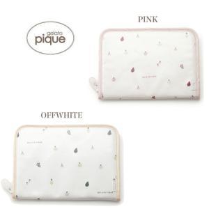 gelato pique ジェラートピケ 通販 フルーツ母子手帳ケース 横型  pwgg201638 メール便配送OK ジェラピケ 出産祝い ラッピング