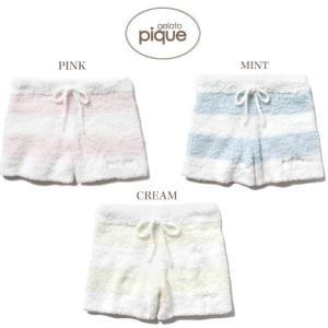 gelato pique【ジェラートピケ】 'ジェラート'2ボーダーショートパンツ  ■素 材■ ポ...
