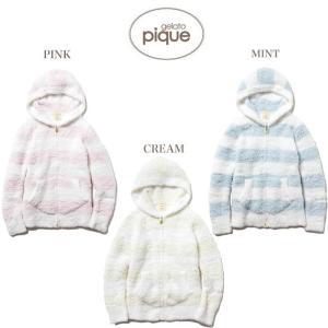 gelato pique【ジェラートピケ】 ジェラート'2ボーダーパーカ  ■素 材■ ポリエステル...