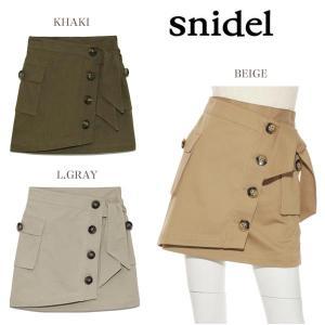 snidel スナイデル トレンチミニスカート swfs18...