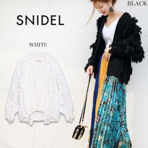 SNIDEL (スナイデル) ルーズカーディガン  ■素 材■ アクリル60%、綿40%  ■サイズ...