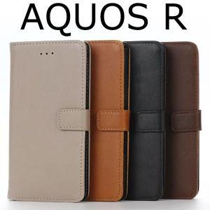 AQUOS R SH-03J/SHV39/604SH ケース 手帳型 アンティーク調手帳型ケース カバー アクオス アール スマホケース|selectshopsig