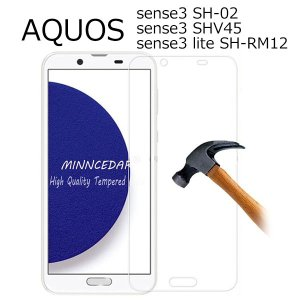 AQUOS sense3 SH-02M SHV45 sense3lite SH-RM12 フィルム 液晶保護 9H強化ガラス カバー アクオス センス スリー スリーライト スマホフィルム selectshopsig