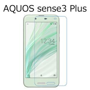 AQUOS sense3 plus SH-M11 SH-RM11 サウンド SHV46 フィルム 液晶保護 9H強化ガラス カバー アクオス センススリープラス スマホフィルム selectshopsig