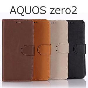 AQUOS zero2 SH-01M SHV47 ケース 手帳型 アンティーク調 カバー アクオス ゼロツー スマホケース selectshopsig