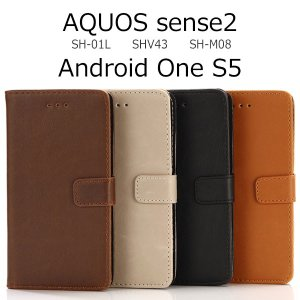 AQUOS sense2 SH-01L/SHV43/SH-M08 Android One S5 ケース 手帳型 カバー|selectshopsig