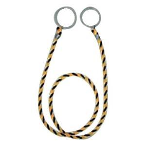 ユタカメイク カラーコーン用ロープ(標識) 10本入 約2m CC-30 selectshopsig