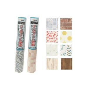 菊池襖紙工場 ワンポイント壁紙 シールタイプ 縦45cm×長さ2.5m|selectshopsig