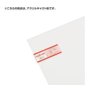 KPAC303-1 ポリカーボネート板透明 300×450×3mm 00869062-001|selectshopsig