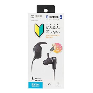サンワサプライ Bluetoothステレオヘッドセット (ブラック) MM-BTSH38BK